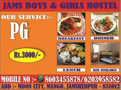 6203958582 PG MESS HOSTEL FOR BOYS ONLY IN JAMSHEDPUR ALL JA