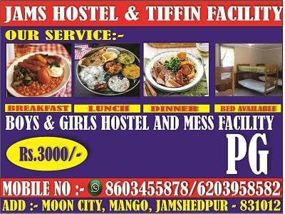 8603455878 MESS FACILITY FOR BOYS AND GIRLS IN JAMSHEDPUR MA