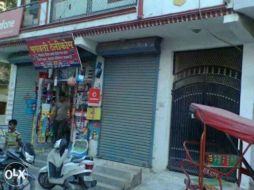 Commercial Shop for sale in FResidences Phase 2Kalyani Nag