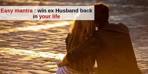 How to win My Ex Husband back - Easy mantra to win ex