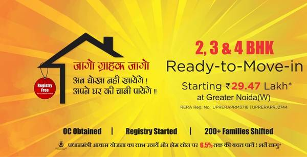 French Apartments Noida for booking 2 bhk Flats call us: