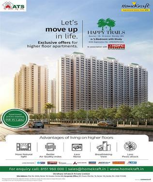 3 BHK residential apartments in Greater Noida West