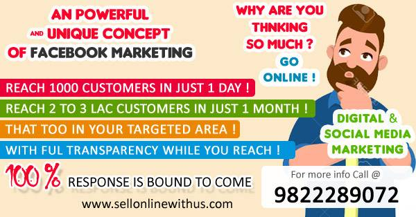 new concept for reaching  customers in just 1 day