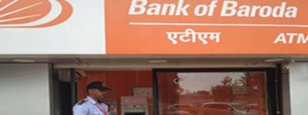 Bank security Guard mayur vihar
