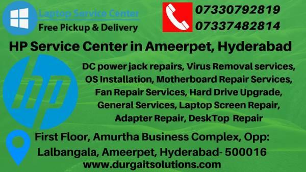 HP service center in Hyderabad