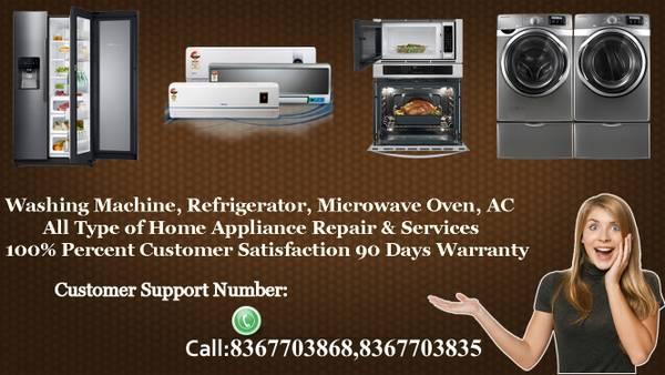 Samsung Washing Machine Service Center in Hyderabad