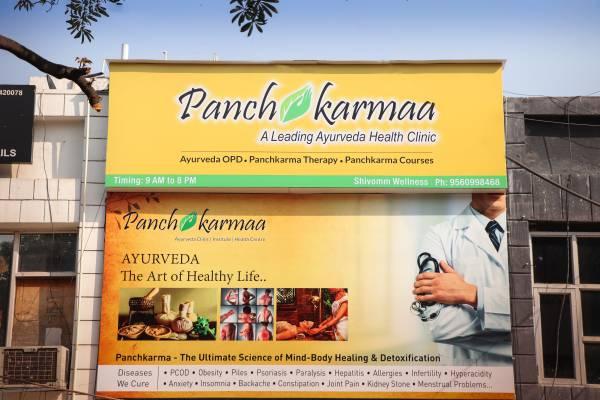 Ayurvedic Treatment Center in Noida sector 41