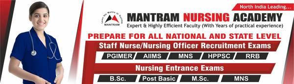 Govt Staff Nurse
