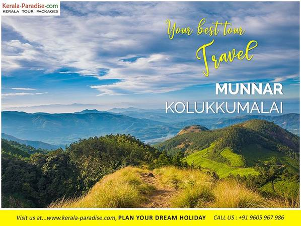 Enjoy South India holidays tour packages with customized