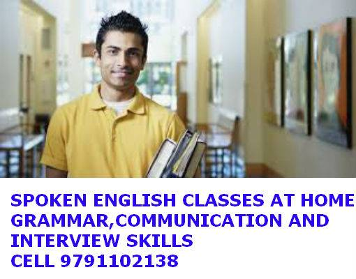 spoken english coaching at home or office