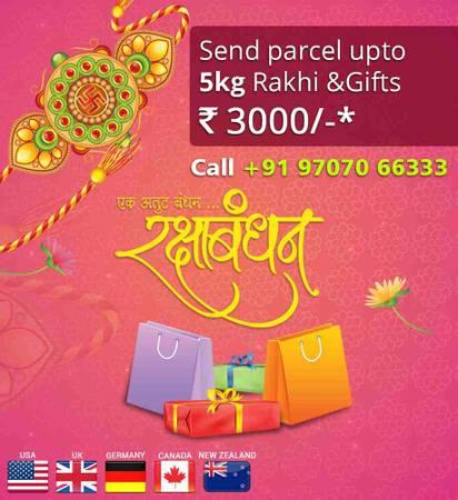 Send Rakhi and Sweets to USA, UK, Canada, Australia, Germany