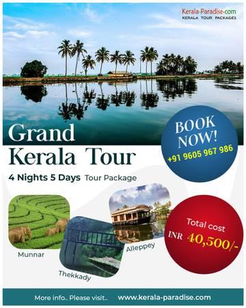 Explore the beauty of Kerala with Kerala luxury holiday