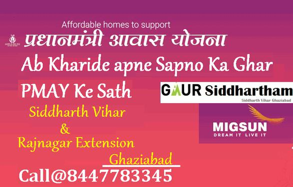 1234 BHK Affordable Housing Scheme for All at Ghaziabad
