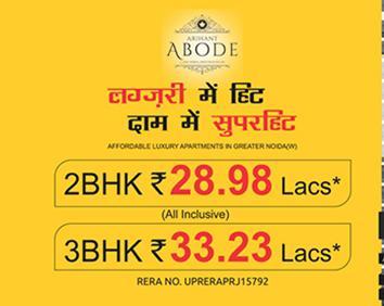 Arihant Abode Greater Noida West 2 bhk call us 7676888000