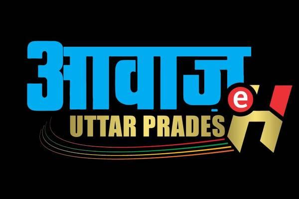 Awazeuttarpradesh news site