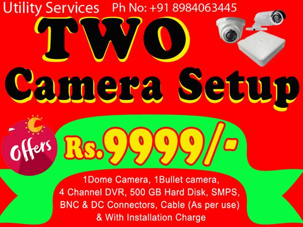 CCTV Security Camera Installation Service