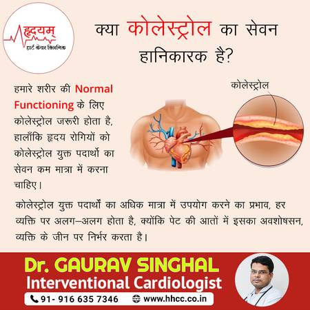 Help me in finding best cardiologist in Jaipur