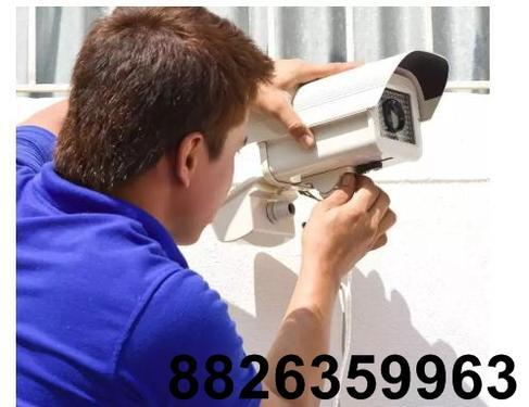 CCTV Camera Installation and Repair in Chirag Delhi