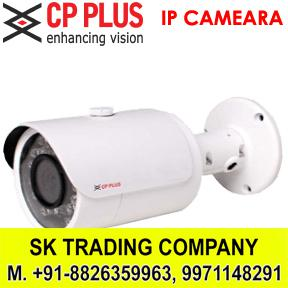 CCTV Camera Installation in Delhi