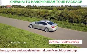 chennai to kanchipuram tour package
