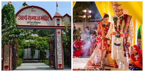 Arya Samaj Intercaste Marriage in Jaipur India