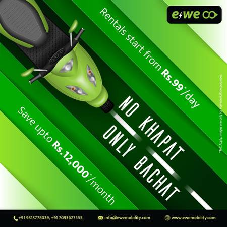 E-WE Mobility - The Best Electric Bike on Rent