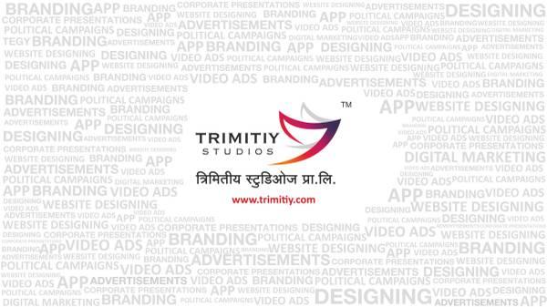 Best Web Design agency in pune