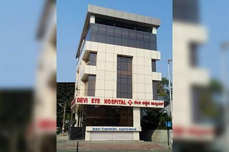 Devi Eye Hospital | Get Best eye hospital in Bangalore
