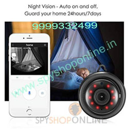 Hd Spy Camera With Night Vision In Kolkata