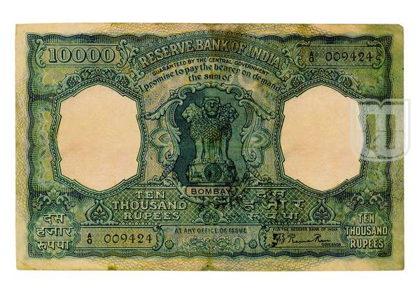 Old Currency Bank Notes Issued after India's Independence