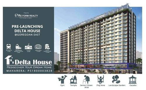 1 bhk in goregaon east new project