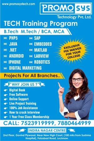 best php training institute in lucknow