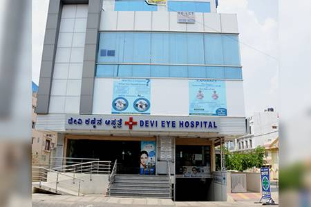 Devi Eye Hospital | Plan your treatment for Cataract surgery