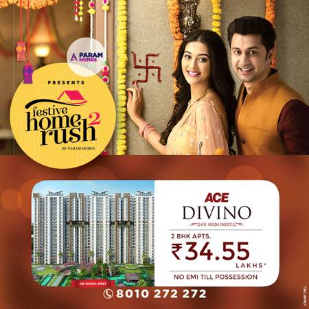 Festive Home Rush 2 | 2-3 BHK Apartments at Noida Extension