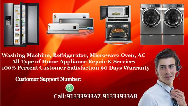 LG Washing Machine Service Center in Secunderbad