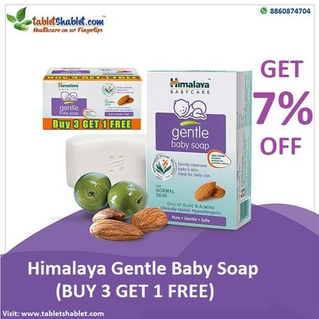 Himalaya Baby Gentle Soap Online in India