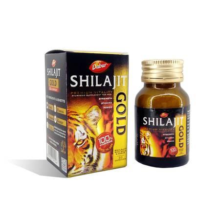 Buy Shilajit Gold Capsule From Dose Pharmacy