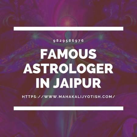Famous Astrologer In Jaipur