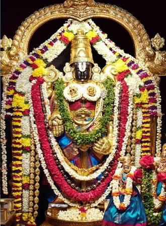 Tirupati Balaji Darshan Online Booking