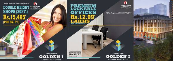 Commercial Projects in Noida Extension, Office Space in