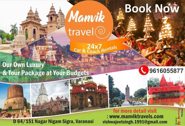 Hire and Book Car on Rent Service in Varanasi   Manvik