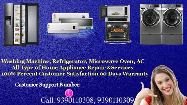 Samsung Washing Machine Repair Center In Madhapur