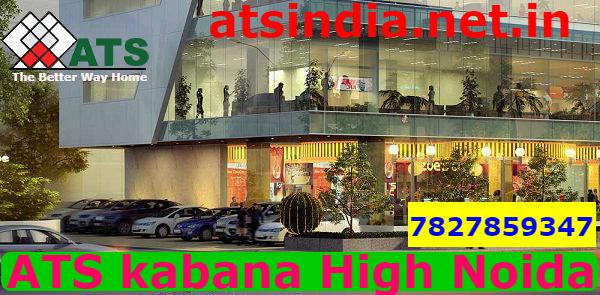Get Perfect Commercial Space In Low Price In Noida