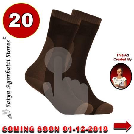Satya Agarbatti, Socks Coming Soon