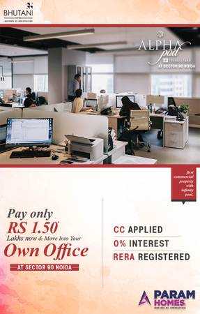 Bhutani Alphapod Small Office Space in Noida