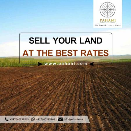 Contact Pahani forAgriculture land For Sale in Vizianagaram