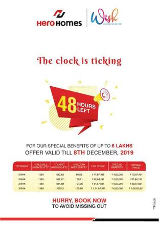 Hero Homes – Book Your 2/3BHK & Avail Festive Offers till