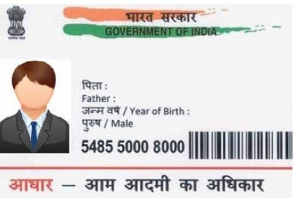 How to apply for aadhaar card|Registration