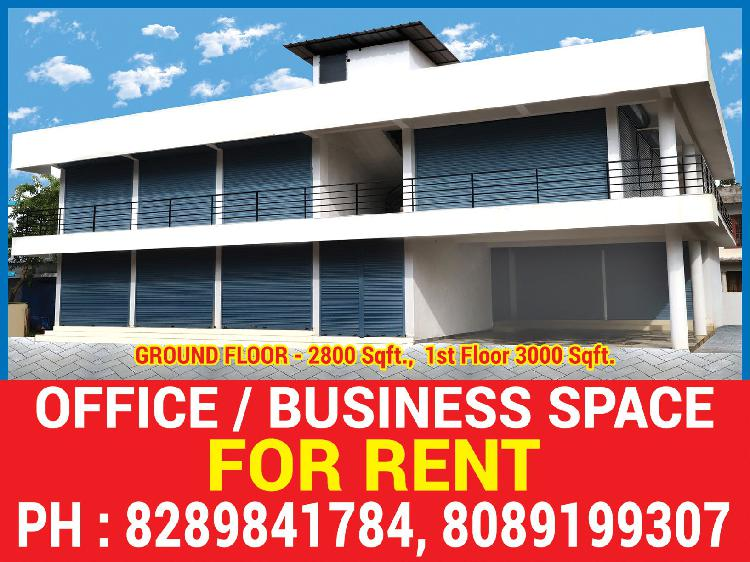 Commercial Space for Rent 6000 Sqft