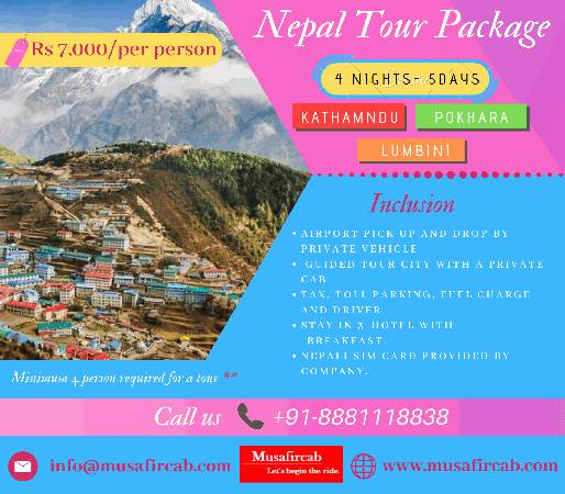 Nepal tour Package from Patna